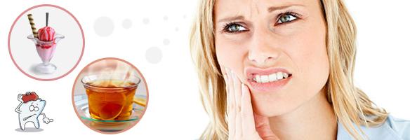 чувствительность зубов, виды